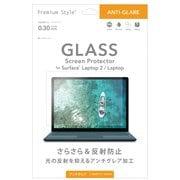 PG-SFL2GL02 [Surface Laptop2/Laptop用 保護ガラス アンチグレア]