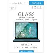 PG-SFL2GL03 [Surface Laptop2/Laptop用 保護ガラス ブルーライトカット]