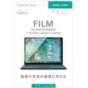 PG-SFL2HD01 [Surface Laptop2/Laptop用 保護フィルム ハードコート]
