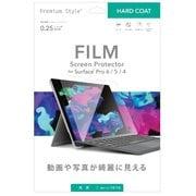 PG-SFP6HD01 [Surface Pro 6/5/4用 保護フィルム ハードコート]
