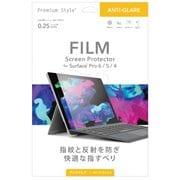 PG-SFP6AG02 [Surface Pro 6/5/4用 保護フィルム アンチグレア]