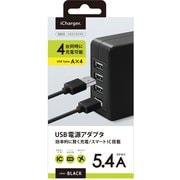 PG-UAC54A01BK [USB電源アダプタ 5.4A(USB-A×4)ブラック]