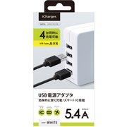 PG-UAC54A02WH [USB電源アダプタ 5.4A(USB-A×4)ホワイト]