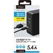 PG-UAC54A03BK [USB電源アダプタ 5.4A(USB-A×2/USB-C×1)ブラック]