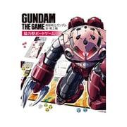 GUNDAM THE GAME - 機動戦士ガンダム:哀・戦士編 - [ボードゲーム]