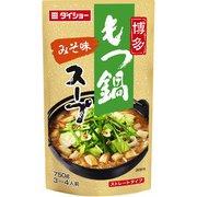 博多もつ鍋スープ みそ 750g