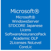 WINDOWSSERVERSTDCOREJAPANESELICENSE/SO [ライセンスソフトウェア]