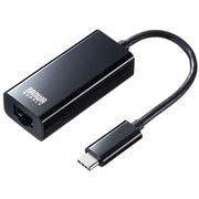 USB-CVLAN2BK [USB3.1 TypeC-LAN変換アダプタ(ブラック)]
