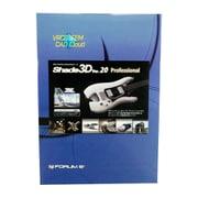 Shade3D Professional Ver.20 1年版 店頭販売パッケージ [パソコンソフト]