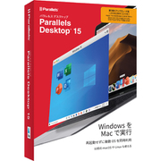 Parallels Desktop 15 Retail Box Com Upg JP 乗り換えアップグレード [パソコンソフト デスクトップ仮想化]