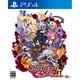 魔界戦記ディスガイア4 Return [PS4ソフト]