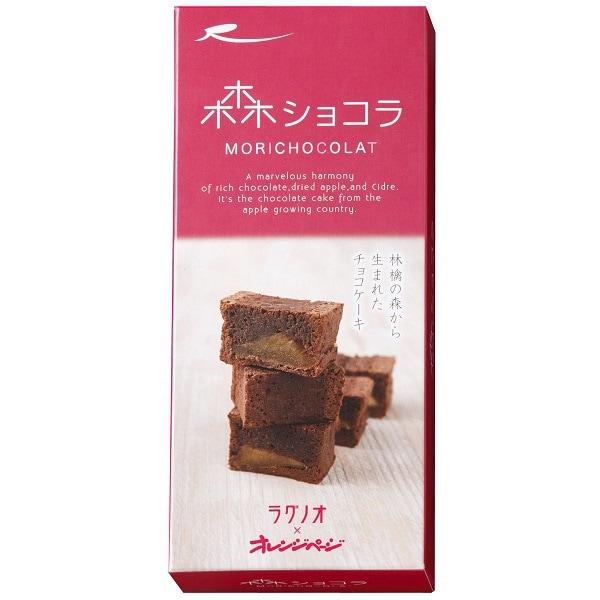 森ショコラ 1本