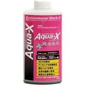 Aqua-X アクアエックス 金魚用 500mL
