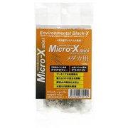 Micro-X mini マイクロエックス ミニ メダカ用 80mL