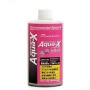 Aqua-X アクアエックス 金魚用 250mL