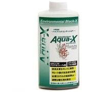 Aqua-X アクアエックス 水草専用 500mL