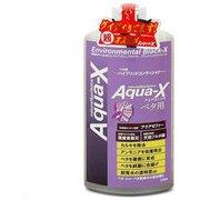 Aqua-X アクアエックス ベタ用 250mL