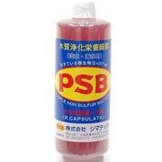 PSB 水質浄化栄養細菌 1000mL