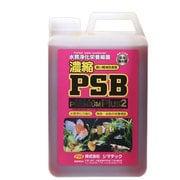 濃縮PSBプレミアムPlus2 2L