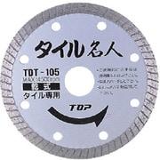 TDT-105 [TOP タイル用ダイヤモンドホイール 105mm]