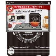 2675 [Kitchen Stand カトラリーブラック]
