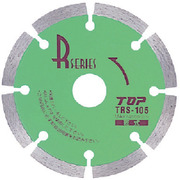 TRS-125 [TOP ダイヤモンドホイールRシリーズ(セグメント) 125mm]