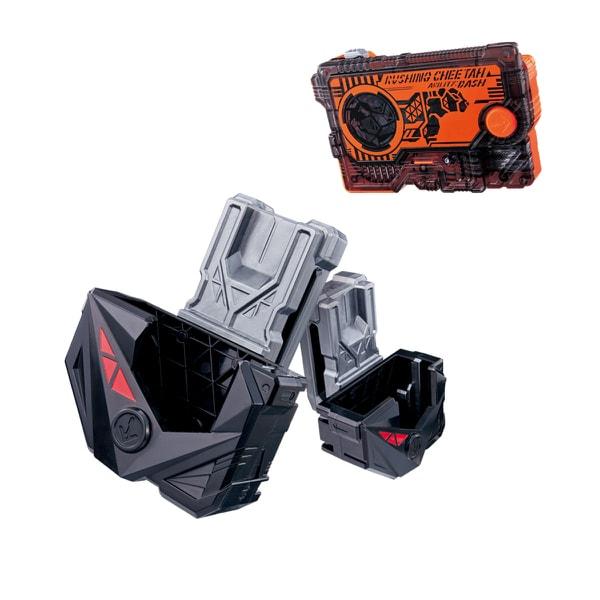 仮面ライダーゼロワン DXプログライズホルダー&ラッシングチータープログライズキー [対象年齢:3歳~]