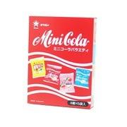 ミニコーラバラエティ 2g×20袋