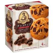 ステラおばさんのチョコチップクッキー 4枚