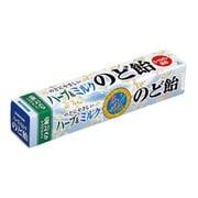 ハーブ&ミルクのど飴 スティック 10粒