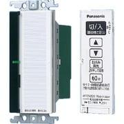 WTC56713W [Panasonic ワイド21とったらリモコン(2線式・親器]