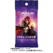 マジック:ザ・ギャザリング エルドレインの王権 ブースターパック 日本語版 1パック [トレーディングカード]