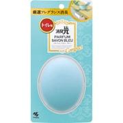 トイレの消臭元 パルファム サボンブルー 2.7ml