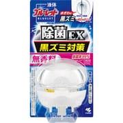 液体ブルーレット除菌EX 無香料 本体 70ml