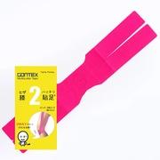 膝貼足2+ GTCT011HPK ピンク 2枚入 [テーピング用品]
