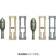MA35316 ドイツ製28cmロケット榴弾&32cmロケット焼夷弾セット [1/35スケール プラモデル]