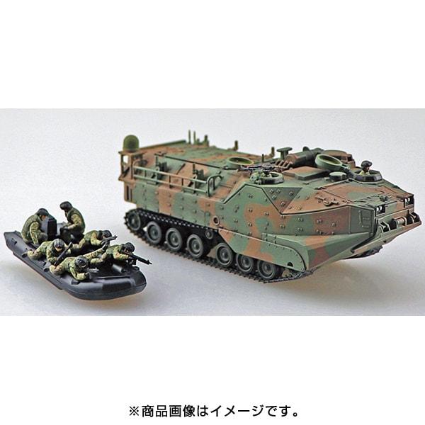 ミリタリーモデルキットシリーズ 限定品 陸上自衛隊 水陸両用車 AAVC7A1 RAM/RS 指揮通信型『島嶼部強襲上陸』 [1/72スケール プラモデル]
