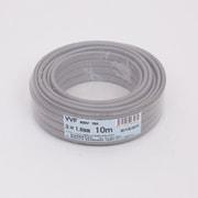 VVFケーブル 3心X1.6mm 10m 灰色