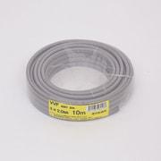 VVFケーブル 2心X2.0mm 10m 灰色