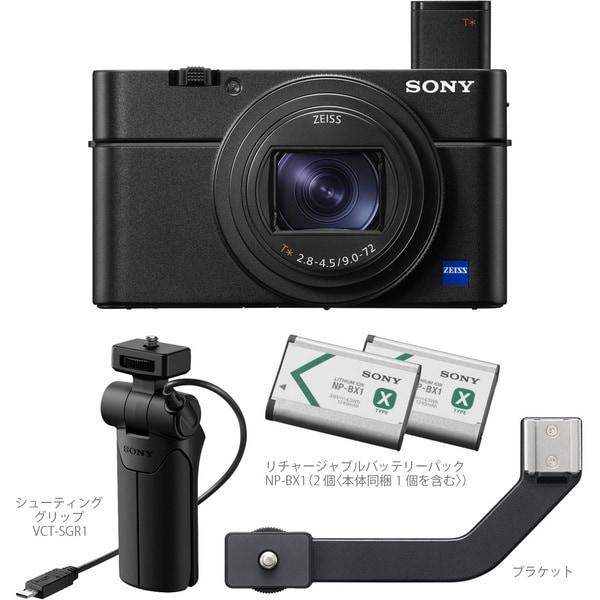 DSC-RX100M7G [コンパクトデジタルカメラ Cyber-shot(サイバーショット) RX100 VII ブラック シューティンググリップキット]