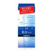 アクアレーベル ホワイトケア ミルク 130mL [乳液]