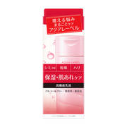 アクアレーベル バランスケア ミルク 130mL [乳液]