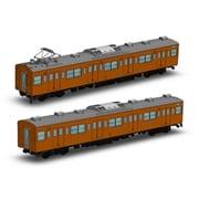 PP073 JR東日本201系直流電車 中央線 モハ201・モハ200キット [1/80スケール プラモデル]