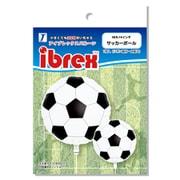 ibrexバルーン 丸14インチ サッカーボール PKG