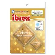 ibrexバルーン ダイヤ14インチ ハッピーアニバーサリー スター&リボン PKG