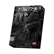 アーカム・ノワール:事件簿2 完全日本語版 [ボードゲーム]