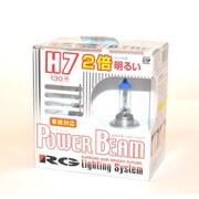 G70P [パワービーム 3400K 車検対応品 H7 12V55W ハロゲンランプ]
