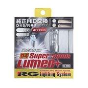 RGH-RB850 [純正交換HIDバルブ SUPER LUMEN+ D4S/D4R共用 5000K]