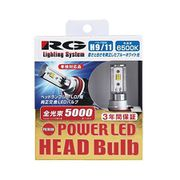 RGH-P721 [LEDヘッドバルブ プレミアム H9/H11ケンヨウ 6500K]