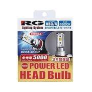 RGH-P722 [LEDヘッドバルブ プレミアム HB3/HB4ケンヨウ 6500K]